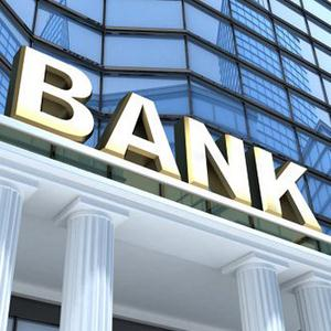 Банки Хову-Аксы