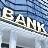 Банки в Хову-Аксы